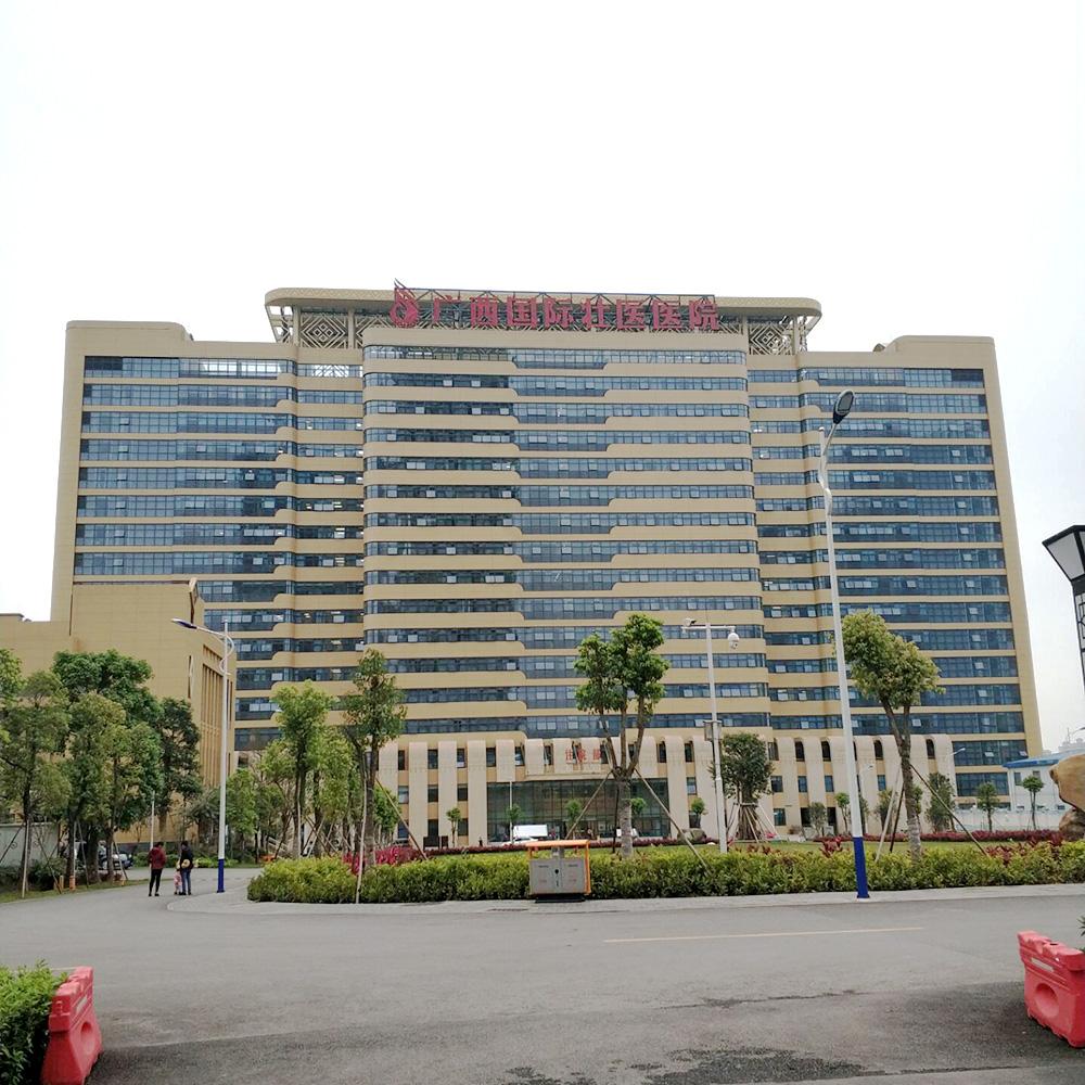 广西国际壮医医院