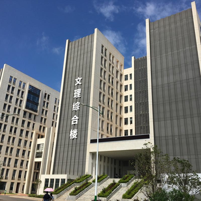 广西师范学院五合校区8栋学生宿舍及研究生综合楼工程